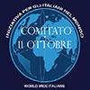 Comitato 11 Ottobre